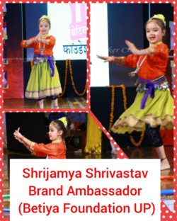 Shrijamya Srivastva is a renowned face of Betiya Foundation. Shrijamya is a motivation for our kids with outstanding performance. She is a rising star who presents betiya foundation in Uttar pradesh.