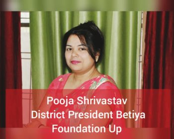 Pooja Shrivastav is district president of UP state for betiya foundation who is hardworking and always help needy people. She is a support pillar for betiya foundation