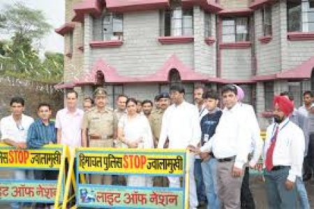 barrigates to hp and mp police (2)