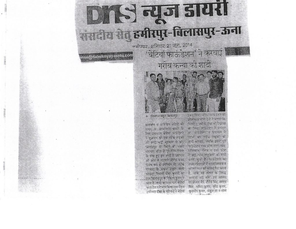 betiya foundation and LON success stories published in newspaper (15)