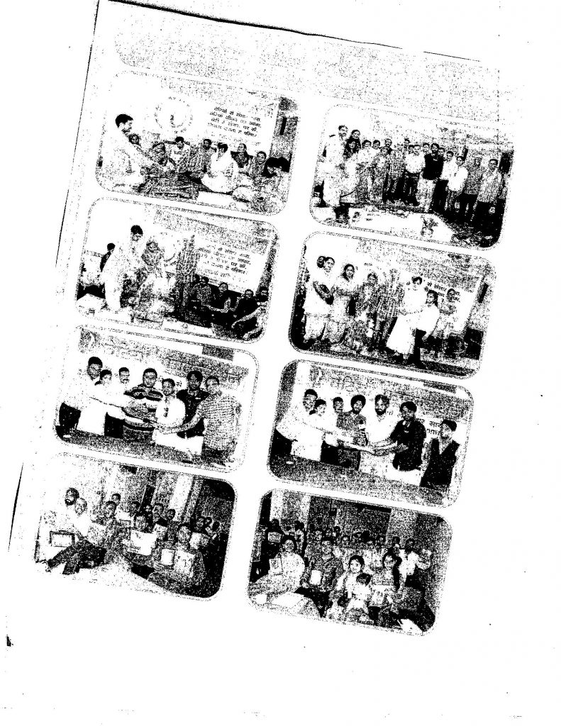 betiya foundation and LON success stories published in newspaper (19)