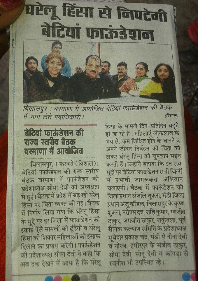 betiya foundation and LON success stories published in newspaper (9)
